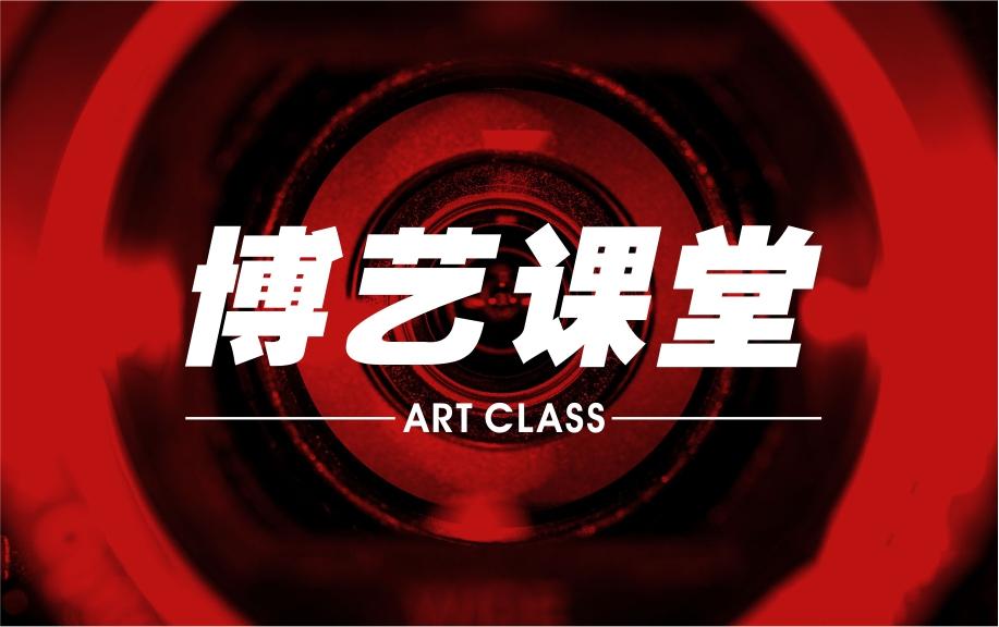 2021博艺教育模拟考-雷雨萌