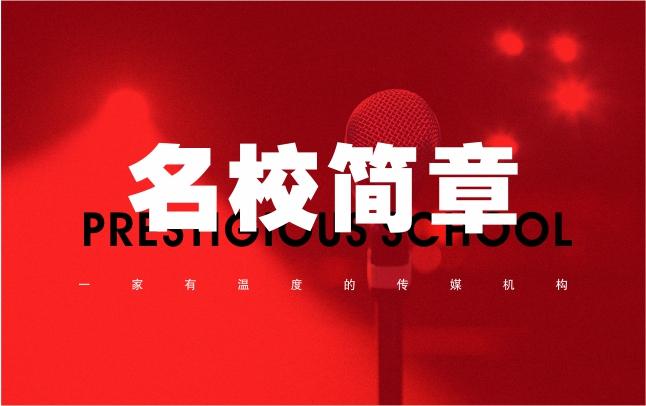 三峡大学科技学院2021年招生章程