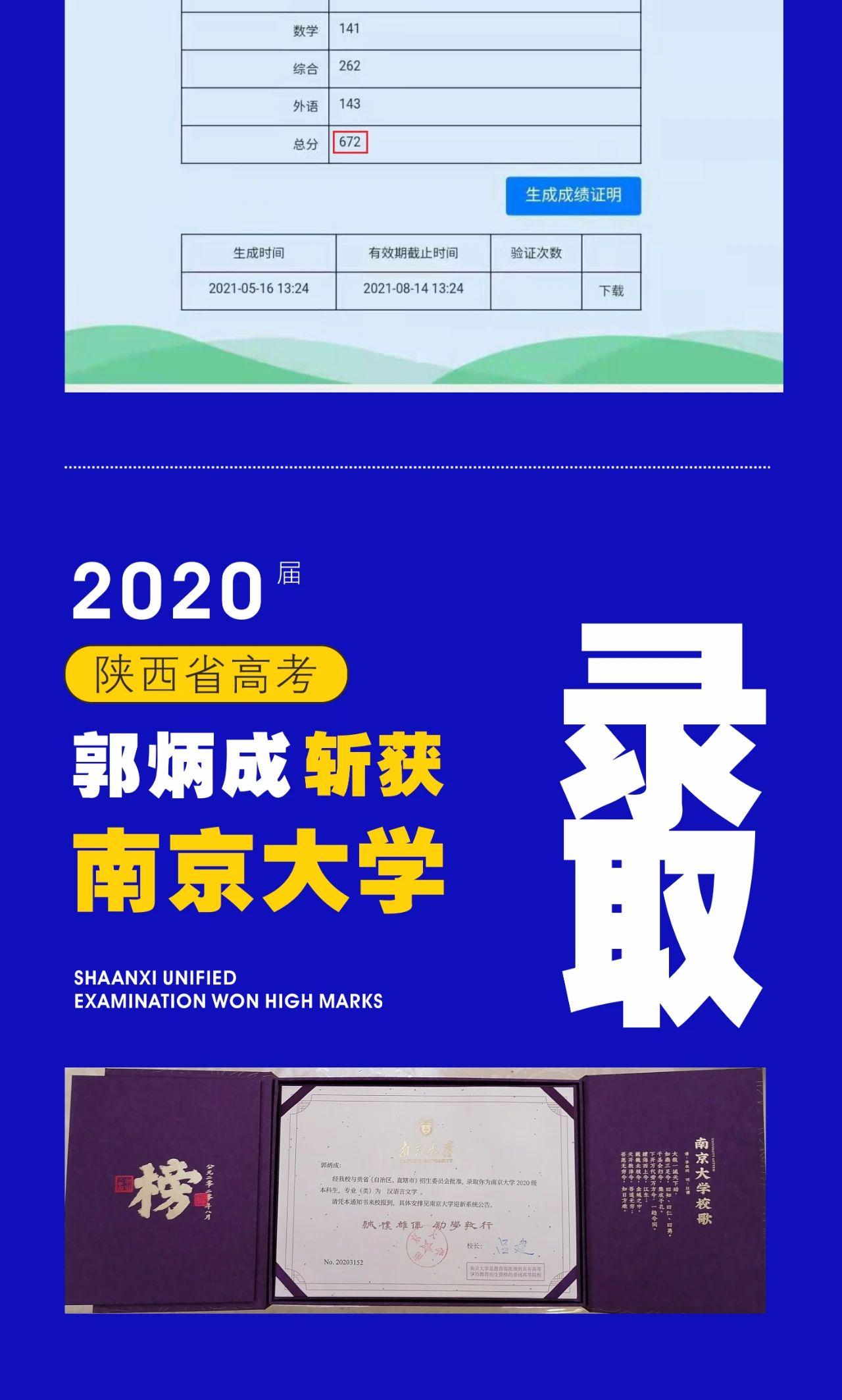 微信图片_20210605163055